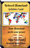 Beloved Homeland Geliebtes Land