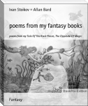 poems from my fantasy books