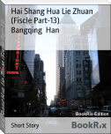 Hai Shang Hua Lie Zhuan (Fiscle Part-13)