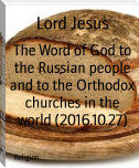 The Word of God to the Russian people and to the Orthodox churches in the world (2016.10.27)