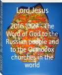 2016.10.27 - The Word of God to the Russian people and to the Orthodox churches in the world