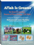 """Al'lah Is Greater"" Be Kind to Animal"