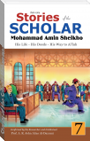 Stories of the Scholar Mohammad Amin Sheikho - Part Seven