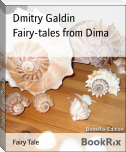 Fairy-tales from Dima