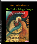 The Tricks  Telugu Essays