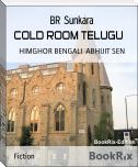 COLD ROOM TELUGU