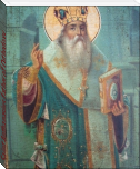 Saint Anthanasius, father of Orthodoxy