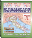 Ajanta Italian in Two Months through the medium of Punjabi-English