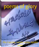 poems of glory
