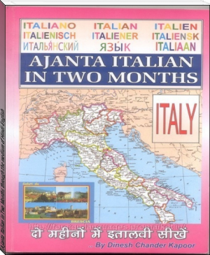 Ajanta Italian in Two Months through the medium of Hindi-English